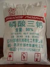 供应磷酸三钠批发零售现货