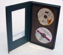 供应CD盒,CD盒报价 广州CD盒 CD