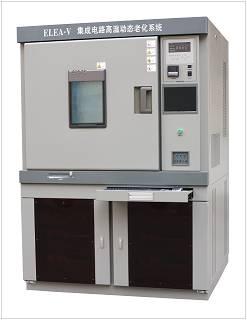集成电路电源高温老化系统