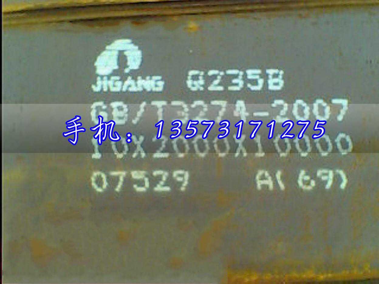 广西中厚板普板价格现货图片/广西中厚板普板价格现货样板图
