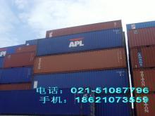 供应二手集装箱集装箱运输