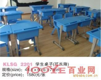 供应儿童课桌,学生桌椅,学习桌椅,多功能学习桌,升降桌椅