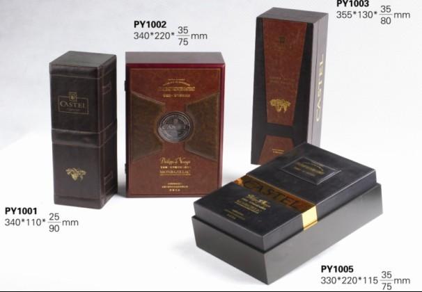 批发珠宝盒/木制红酒盒/包装设计