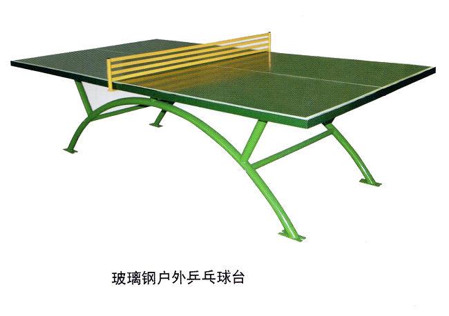 室外乒乓球台图片