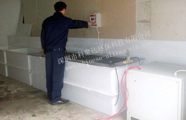 供应电解设备厂家深圳东莞广西云南不锈钢电解抛光设备