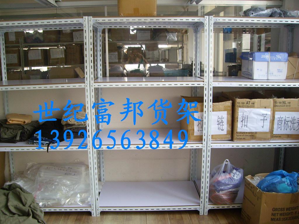 供应深圳角钢货架 万能角钢货架 角钢货架批发