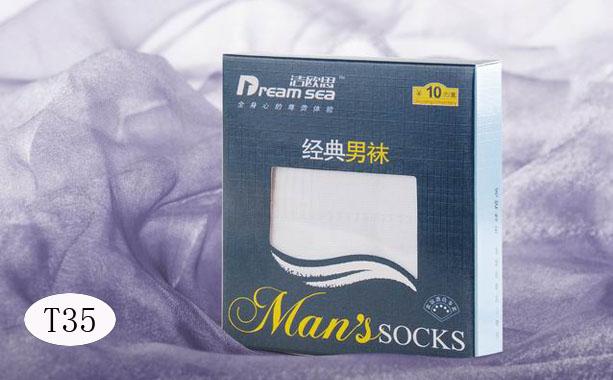 供应有偿用品套装 男士薄棉袜盒装 有偿用品套装