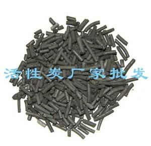 广州活性炭厂家批发批发