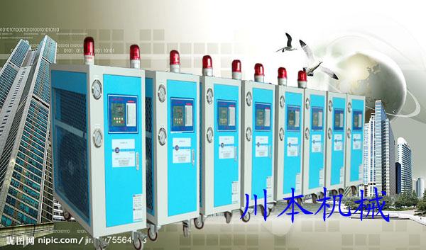 供应深圳小型工业冷水机,风冷式冷冻机,,川本冷水机最新报价批发