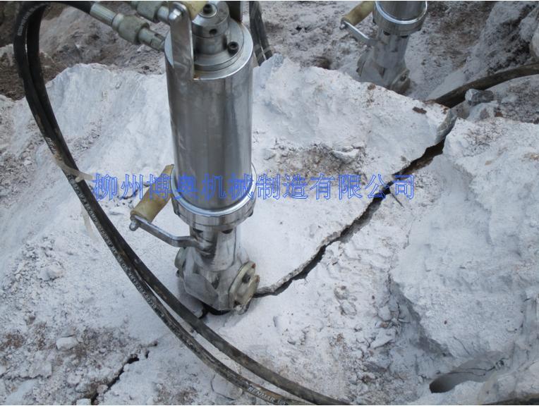 无需爆破型替代炸药开采设备——柳州博奥达液压分裂机