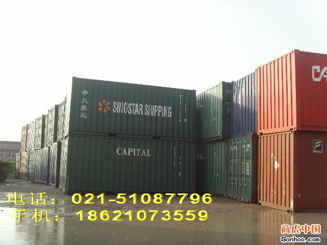 供应上海二手货柜改装