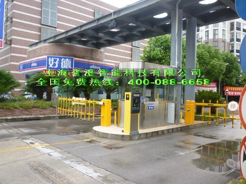 上海誉澄智能科技有限公司