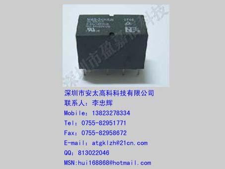 供应福特继电器M4S-24HAW特价批发