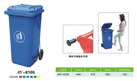 脚踏式塑料垃圾桶a图片
