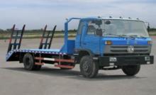 供应东风EQ153型平板运输车