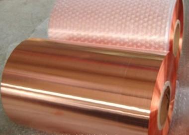 供应连接端子用钢带铜带
