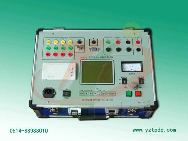 供应高压开关机械特性测试仪操作步骤