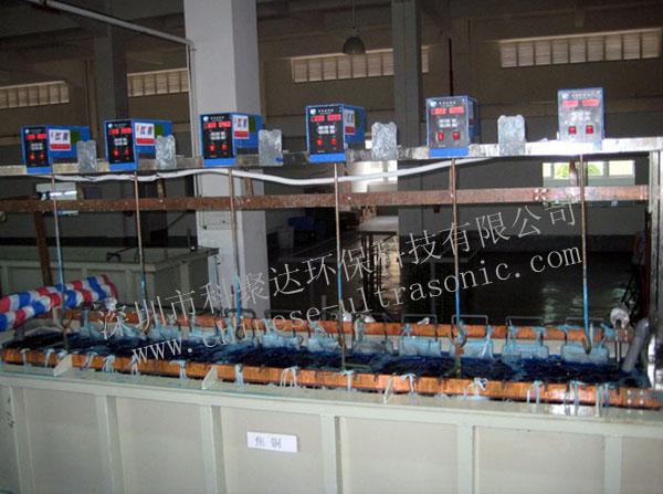 供应首饰电镀生产线深圳东莞麻涌电镀设备首饰电镀生产线电镀设备