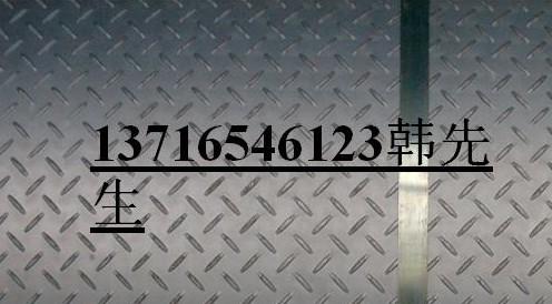 2月花纹板理论重量,花纹钢板价格