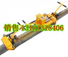 专业生产轨缝调整器,液压轨缝调整器,轨缝调整机