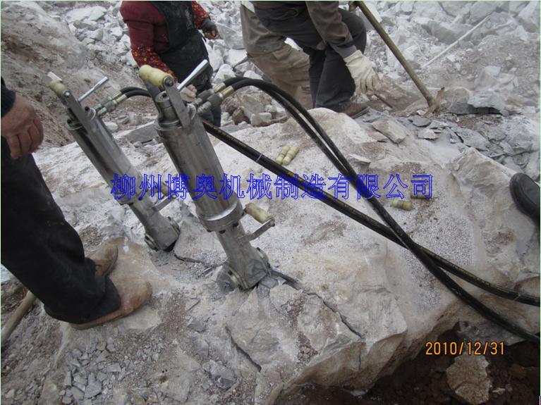 供应柳州博奥达供应商供应:电动型劈石器柳州博奥达劈石器