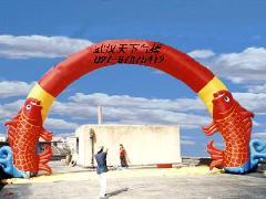 供应湖北充气拱门.湖北气球拱门,湖北彩虹门湖北充气拱门湖北气球拱门