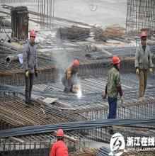 谈谈建筑施工电焊作业的安全防护