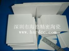 供应陶瓷板陶瓷基片