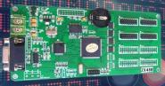 led显示屏控制系统图片