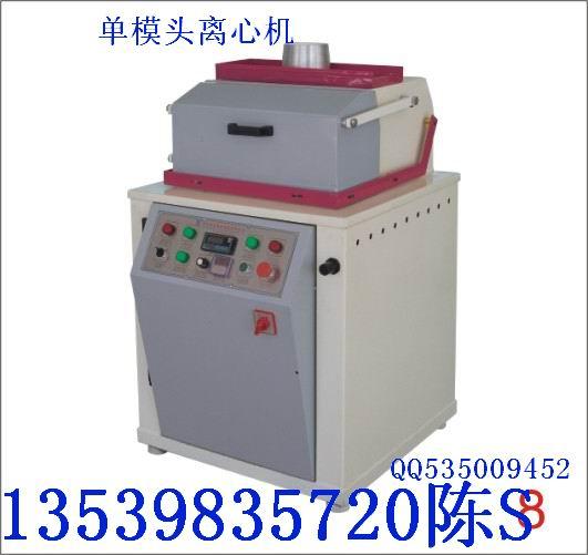 供应饰品加工机械设备意大利版加工机械图片