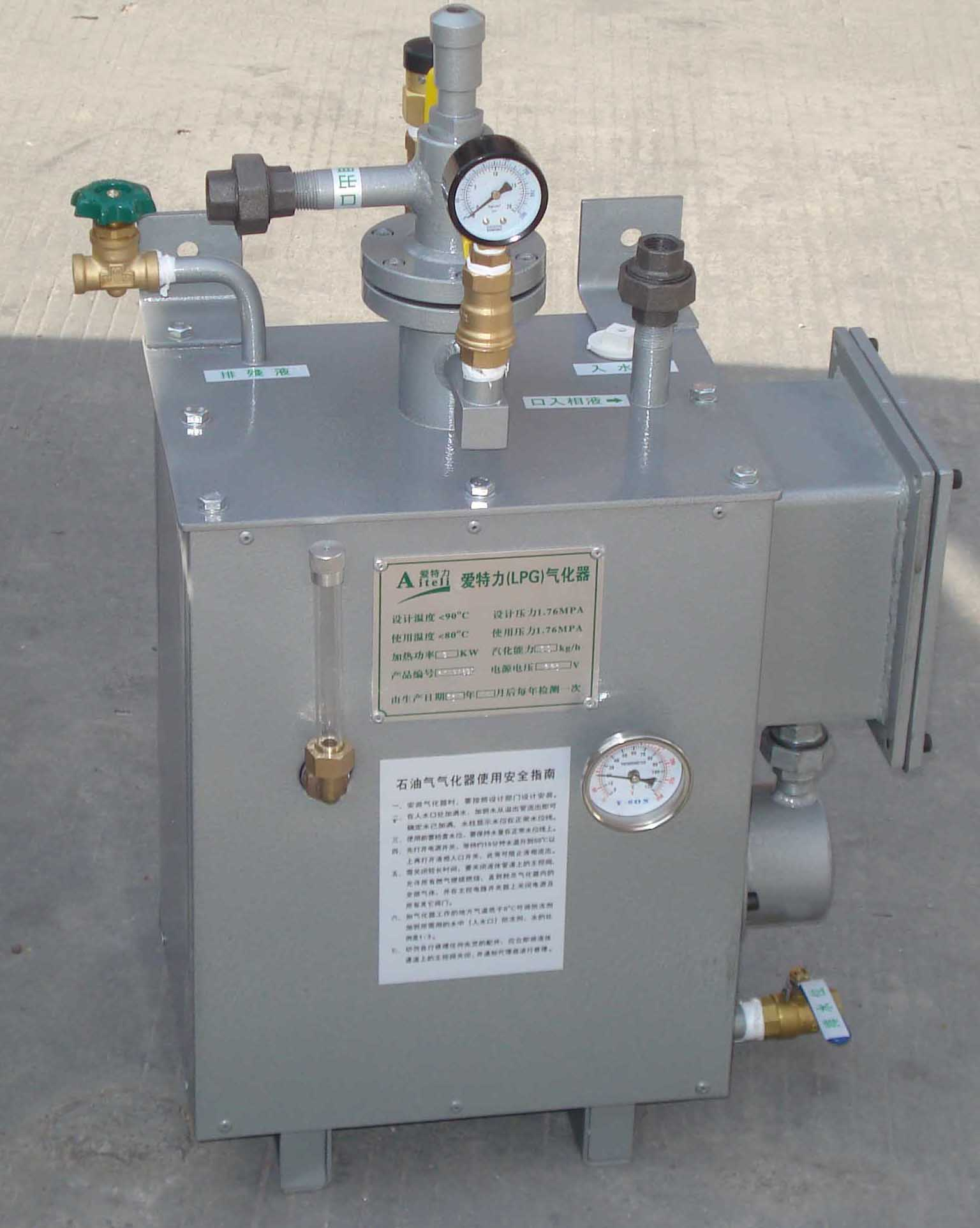 仓盖内的温控器,继电器,发热管等均在出厂前已经调测好,非专业人士