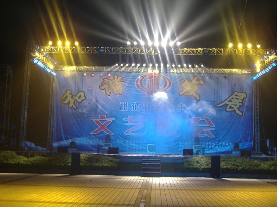 舞台灯光设计  公司名称:联系人:郭春明 铺主2天前维护过该信息 手机