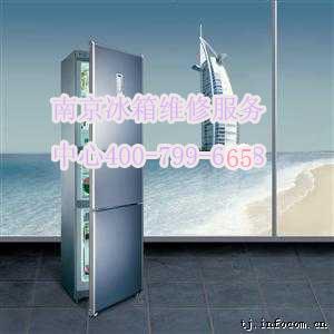 南京容声冰箱图片/南京容声冰箱样板图