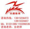 供应ADOBE平面设计师培训,苏州ACCE证书,苏州平面设计培训