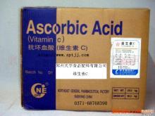 抗坏血酸,维生素C,VC 价格 CAS号
