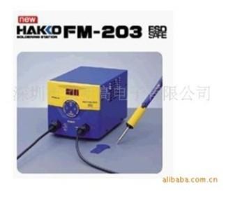供应白光FM203