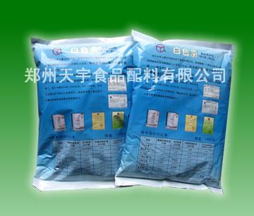 供应食用白色素 二氧化钛 着色剂图片