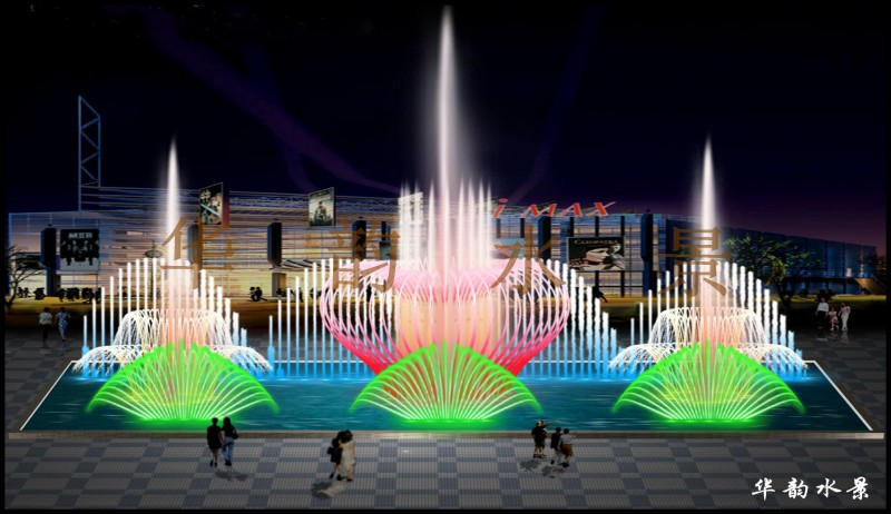 温州星河广场水景喷泉图片图片