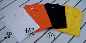 供应淘宝网T恤衫男装长袖文化衫图片