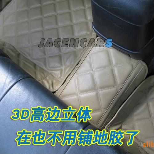 供应汽车大包围脚垫生产皮革大包围脚垫PK正品五福金牛脚垫批发