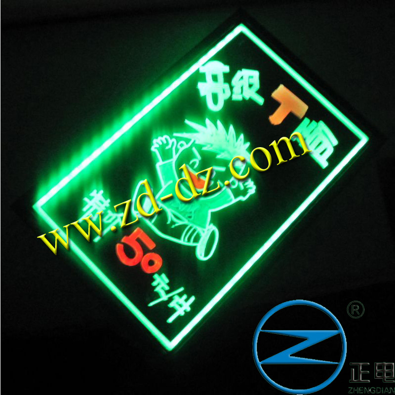 供应香港荧光板