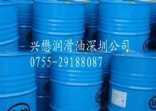 邹城安徽黄油润滑脂,宿州埃索BEACON埃索电器绝缘油