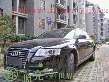 春节租车图片/春节租车样板图 (1)