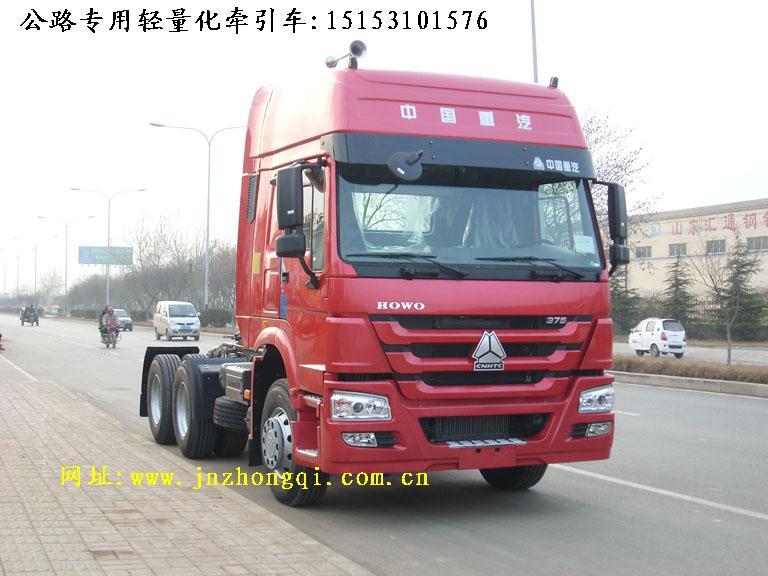 中国重汽集团济南新龙信汽车销售有限公司生产