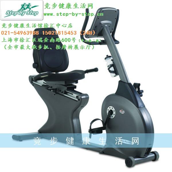 乔山靠背式健身车R2250上海专卖店迎春节大促销批发