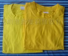 供应厂家生产企业广告衫纯棉T恤汗衫