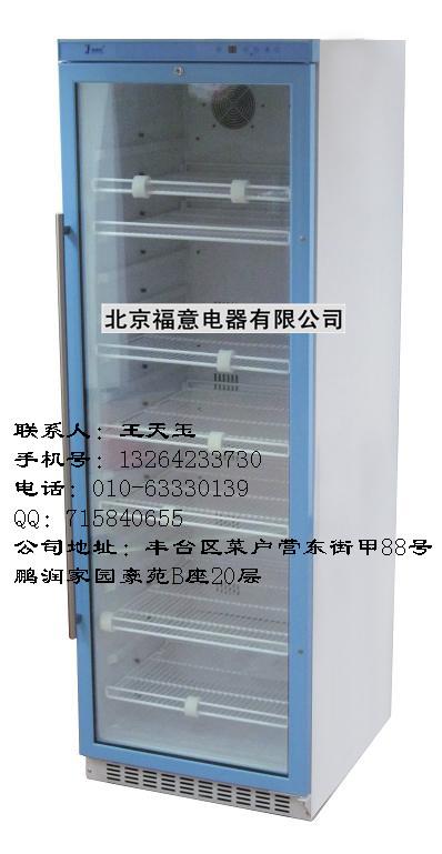 化工项目合作化工用品保存箱
