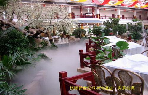 云海云雾喷雾系统工程有限公司