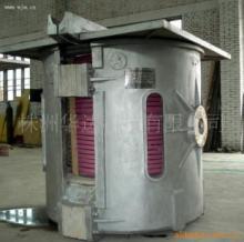 供应节能中频熔炼炉中频熔炼电炉