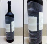 供应优质塑料网套/酒瓶保护网套